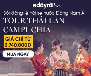 Adayroi-TourThaiCam-300×250
